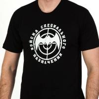 Футболка «Войска Спецназ» чёрная