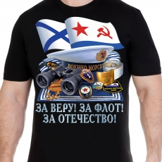 """Футболка ВМФ """"За Веру! За Флот! За Отечество!"""" фото"""