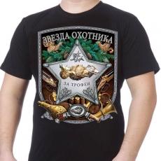 """Футболка """"Звезда Охотника"""" фото"""
