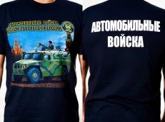 """Футболка """"Автомобильные Войска"""" фото"""