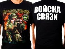 """Футболка """"Войска Связи"""" фото"""