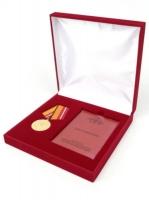 Футляр бархатный под медаль d-32 мм и удостоверение