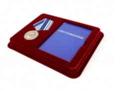 Футляр под медаль и удостоверение фото