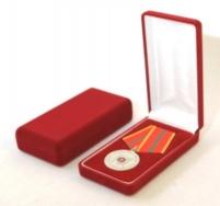 Футляры и упаковка для медалей, орденов и других наград   Каталог ... b882d5854d6