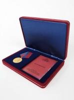 Футляр замшевый под медаль и удостоверение