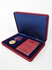 Футляр замшевый под медаль и удостоверение фото