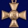 Георгиевский крест 1 степени (с лавровой ветвью)