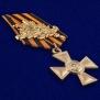 Георгиевский крест 2 степени (с лавровой ветвью)