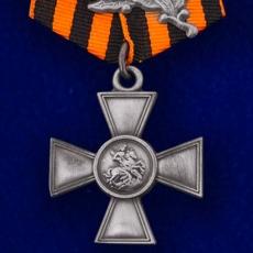 Георгиевский крест 3 степени (с лавровой ветвью) фото