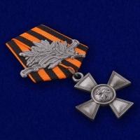 Георгиевский крест 4 степени (с лавровой ветвью)