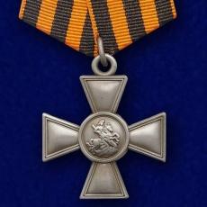 Георгиевский крест 4 степени фото