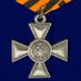 Георгиевский крест для иноверцев