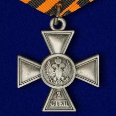Георгиевский крест для иноверцев III степени фото