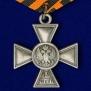 Георгиевский крест для иноверцев III степени