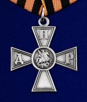 """Награда ДНР """"Георгиевский крест"""""""