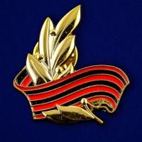 Значок на День Победы