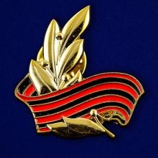Значок на День Победы фото