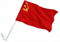 Флаг на машину с кронштейном СССР фото