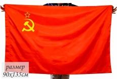 Государственный флаг СССР фото