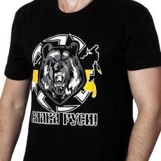 """Имперская футболка с изображением """"Медведь Коловрат"""" фото"""