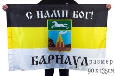 """Имперский флаг Барнаула """"С нами Бог!"""" фото"""