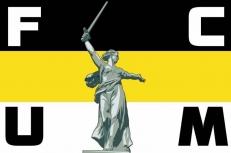Имперский флаг «FCUM» фото