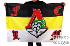 Имперский флаг «ФК Локомотив» фото