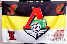 Имперский флаг «ФК Локомотив» 70x105 см фото