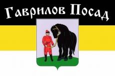 Имперский флаг «Гаврилов Посад» фото