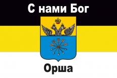 Имперский флаг Орша фото