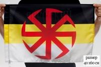 Имперский флаг с Коловратом 40Х60
