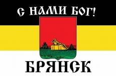 Имперский флаг Брянска «С нами Бог!» фото