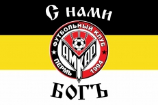 Имперский флаг «С нами Бог ФК Амкар» фото