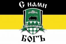 Имперский флаг «С нами Бог ФК Краснодар» фото