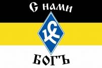 Имперский флаг «С нами Бог ФК Крылья Советов»