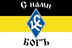 Имперский флаг «С нами Бог ФК Крылья Советов» фото