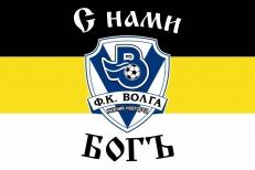 Имперский флаг «С нами Бог ФК Волга» фото