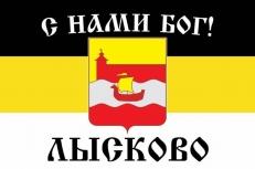 Имперский флаг Лысково «С нами Бог» фото