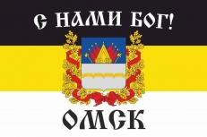 Имперский флаг Омска «С нами Бог!» фото