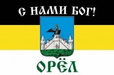 Имперский флаг Орла «С нами Бог» фото