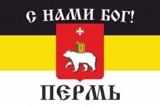Имперский флаг Перми «С нами Бог» фото