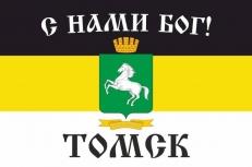 Имперский флаг Томска «С нами Бог!» фото