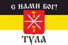 Имперский флаг Тулы «С нами Бог!» фото