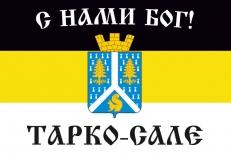 Имперский флаг Тарко-Сале «С нами Бог!» фото