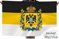 Имперский флаг «Таврическая губерния» фото