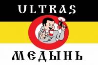 Имперский флаг «ULTRAS Медынь»
