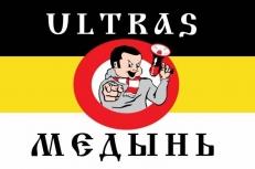 Имперский флаг «ULTRAS Медынь» фото