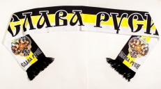 Имперский шарф шёлковый Слава Руси фото