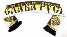 Имперский шарф вязаный «Слава Руси» фото