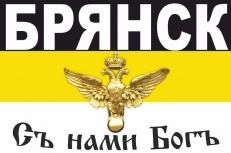 Имперский флаг Брянска на Русский марш фото